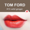 son tom ford 15